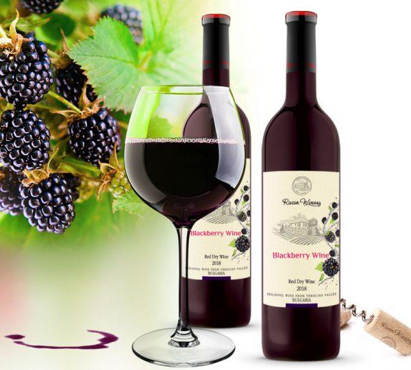 Къпиново вино - натурално